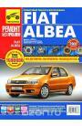 Fiat Albea. Выпуск с 2005 г. Руководство по эксплуатации, техническому обслуживанию и ремонту