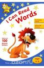 I Can Read Words. Age 4-5