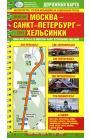 Москва-Санкт-Петербург-Хельсинки. Схема автомобильной дороги