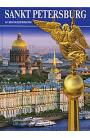 Sankt Petersburg: Aus der Vogelperspektive
