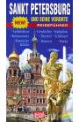 Sankt Petersburg und seine Vororte: Reisefuhrer